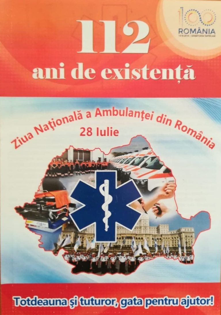 Ambulanța în sărbătoare