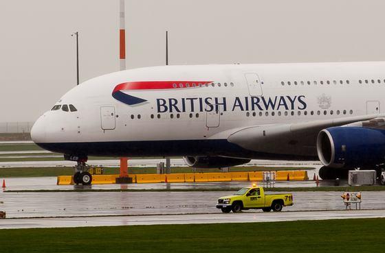 Datele a peste 380.000 de clienţi ai British Airways care au efectuat plăţi cu cardul au fost furate