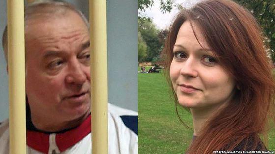 Autorităţile din Marea Britanie au arestat doi cetăţeni ruşi pentru tentativă de omor în cazul Skripal
