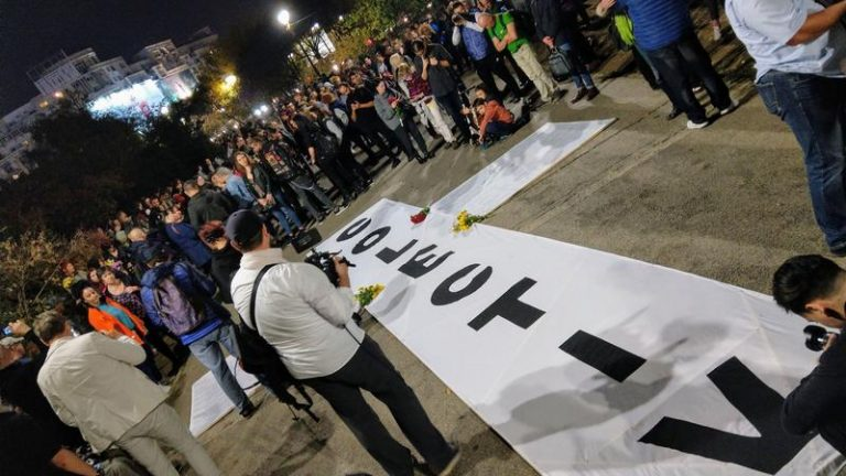 Tratamentul victimelor de la Colectiv plătit de statul român