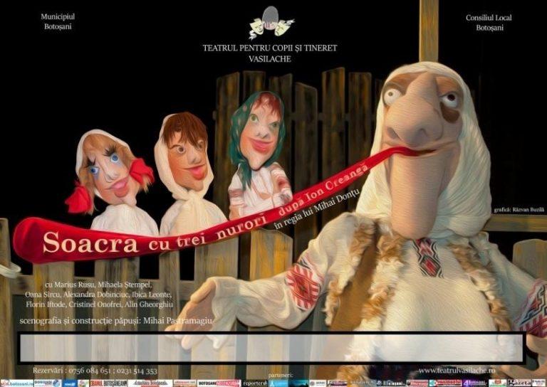 Spectacol la Teatrul Vasilache