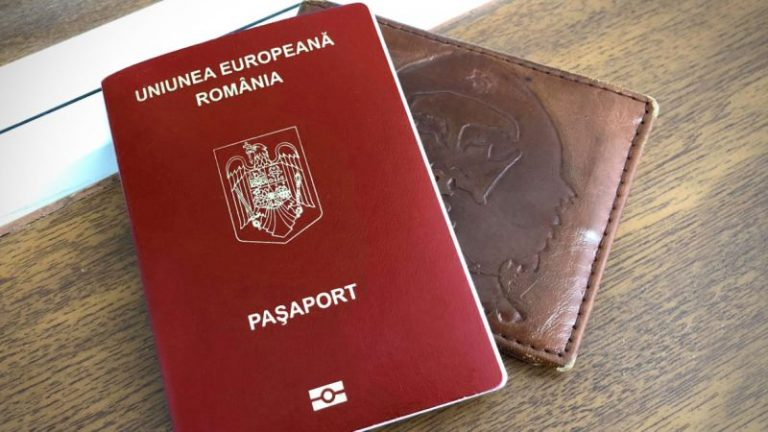 Noi condiţii pentru românii care vor să intre în Bulgaria, de la 1 septembrie