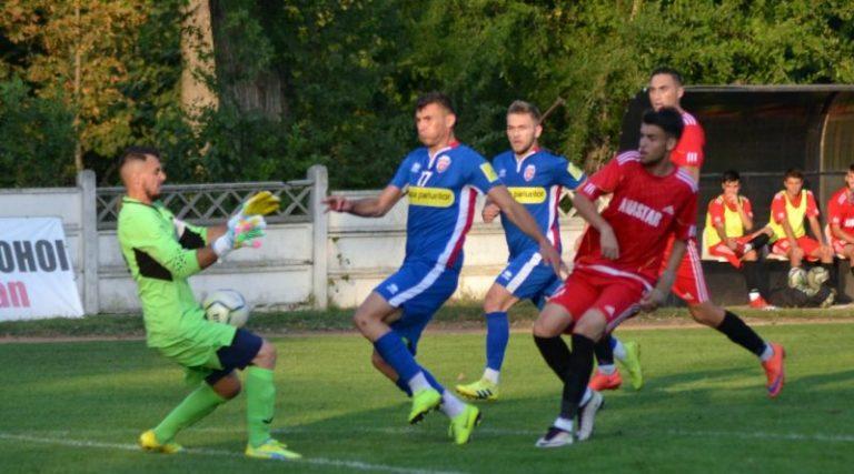Prima victorie pentru satelitul FC Botoșani în această ediție de campionat!