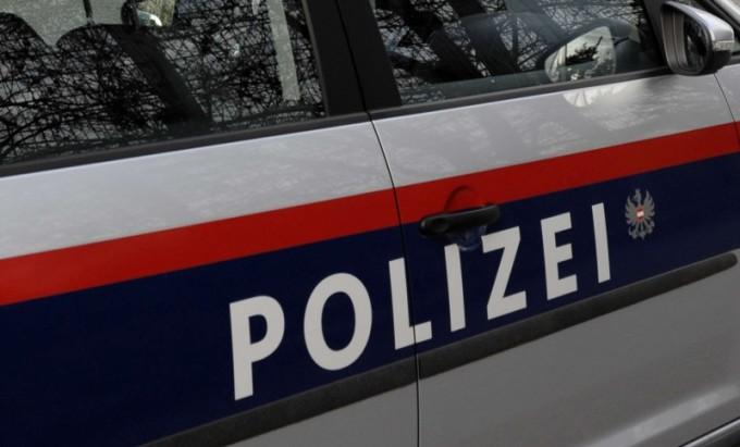 Extrădat după un furt de aproape 5.000 de euro