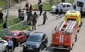 Atac armat la o școală din Rusia: 11 persoane, majoritatea copii, au murit