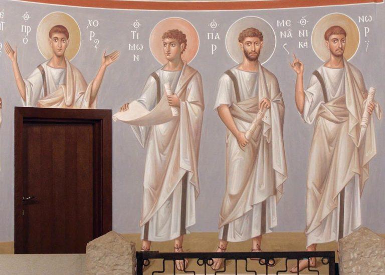 Sfinții Prohor, Nicanor, Timon și Parmena, Sfânta Irina din Hrisovalant, Sfântul Cuvios Pavel de la Xiropotamu