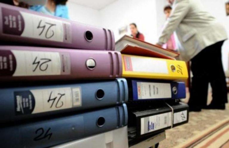 Sute de firme radiate la Botoșani
