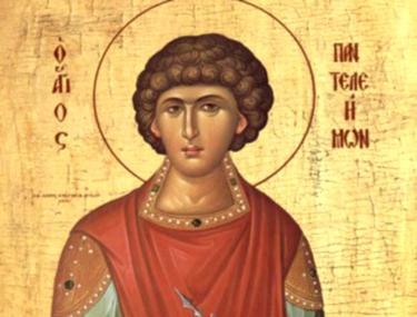 Sfântul Mucenic Pantelimon