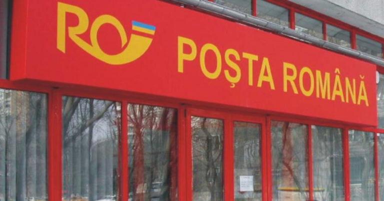 Atac informatic la Poşta Română